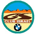 סמל מועדון  ה- gs