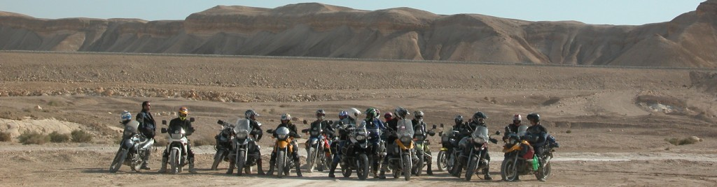 club-ride-negev