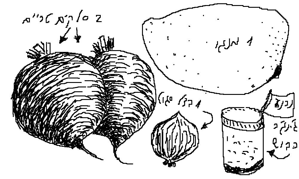 selek-mango