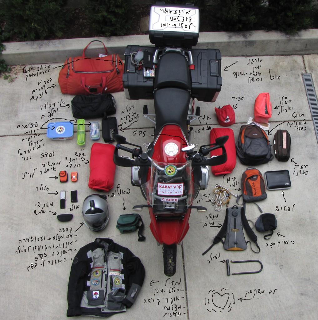 the-bike-is-ready